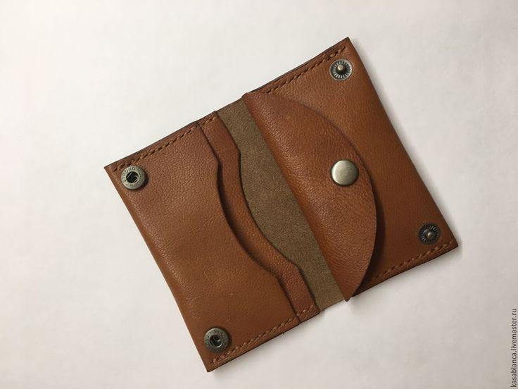 Купить Кожаный кошелек - бежевый, кошелек, коричневый, кнопки черные, кожаный кошелек, подарок