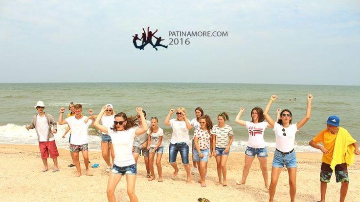 Молодой, современный, динамично развивающийся международный молодёжный христианский лагерь, который ежегодно проходит в одном из самых чистых и живописных