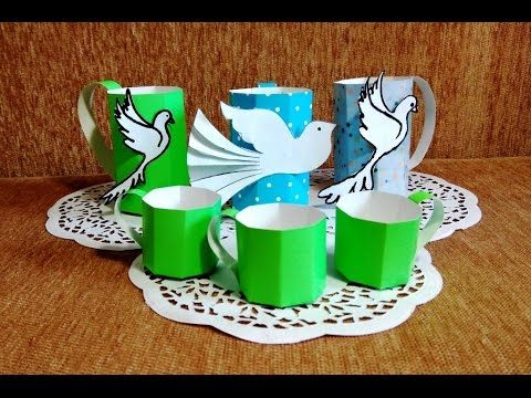 DIY! Кружка и чашки из бумаги. Поделки к 9 мая. A cup made of paper. Cra...