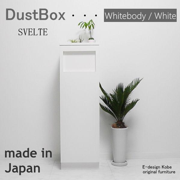 キッチン ゴミ箱 スリムゴミ箱 おしゃれ ゴミ箱 45l 分別 ダストボックス
