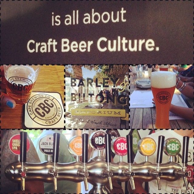 Anyone for some fine craft beer?