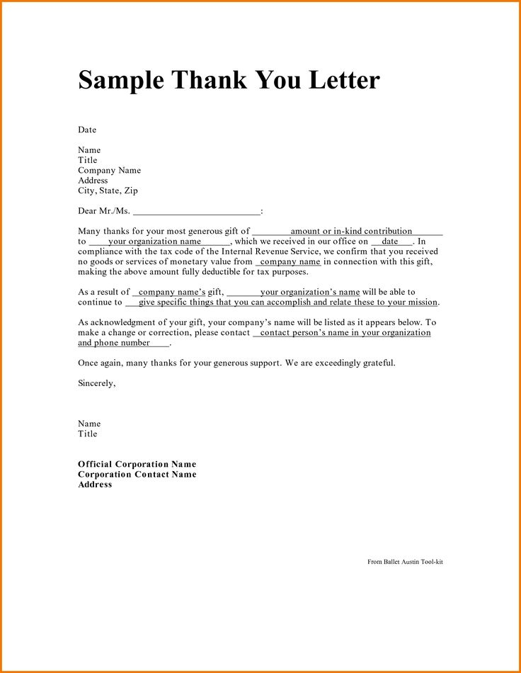 Más De 20 Ideas Increíbles Sobre Thank You Interview Letter En