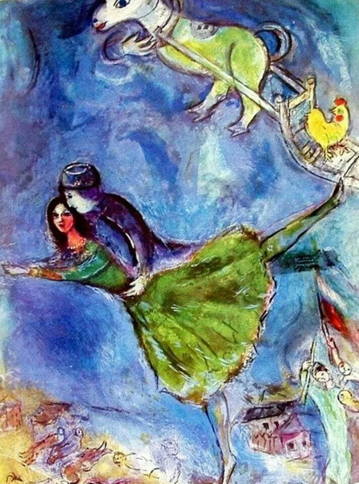 Marc Chagall, (1933) is about Chagall and his wife. Life isn't about straight lines, it is dreamy, complex and intertwined. Chagall shows this beautifully in his dreamiest paintings.