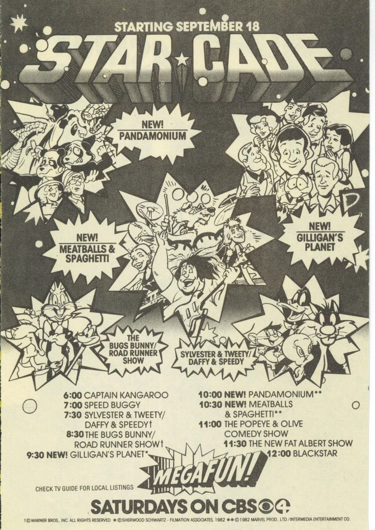 TV Guide ad for the 1982 CBS Saturday morning lineup.