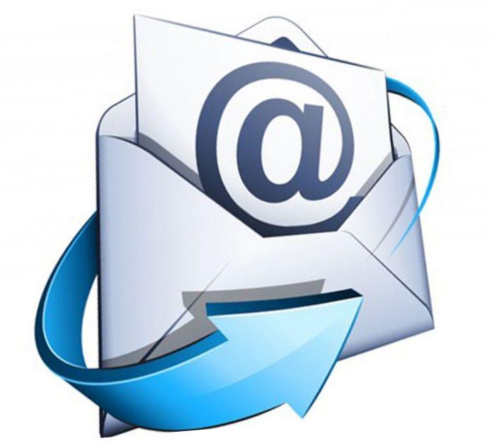 Как создать корпоративную почту