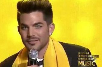 Adam Lambert wins two awards and features on Billboard list | AWiderBridge
