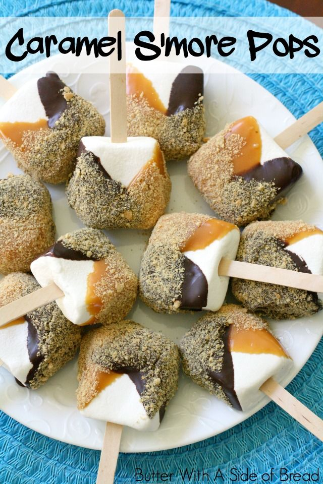 Caramel S'more Pops- Butter With A Side of Bread