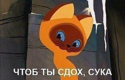 Спайдер-мемы (длиннопост)