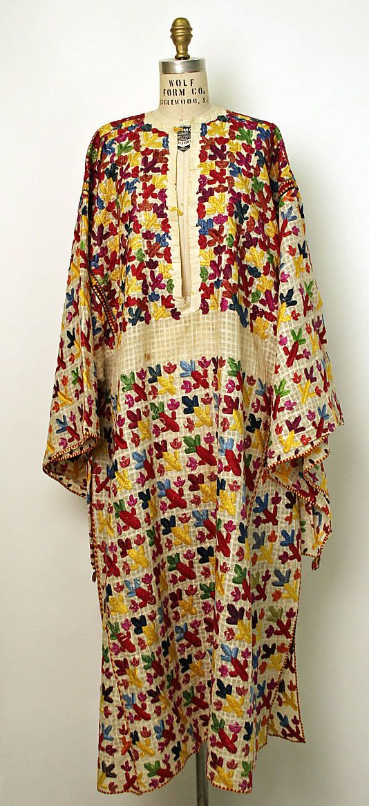 Shirt, 20th century, African