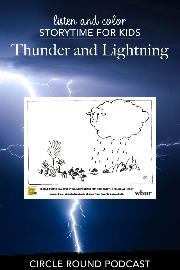 Thunder And Lightning Summer Fun For Kids Thunder And