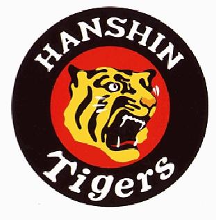 Hanshin Tigers,japan.  阪神タイガース