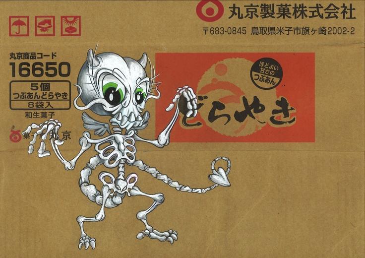 Acrylique sur emballage Carton