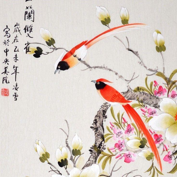 Альбом китайской живописи цветы и птицы купить купить цветы недорого в москве