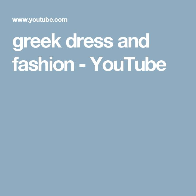 greek dress and fashion - YouTube