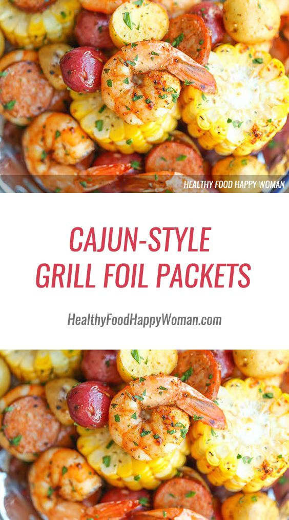 Cajun style grill foil packets style we have and i will for Fish foil packets oven