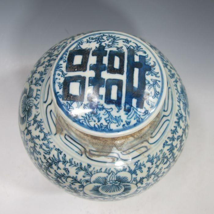 Encontre mais Olaria e  esmalte Informações sobre Dinastia QING chinesa coleção de relógios de presente de casamento…