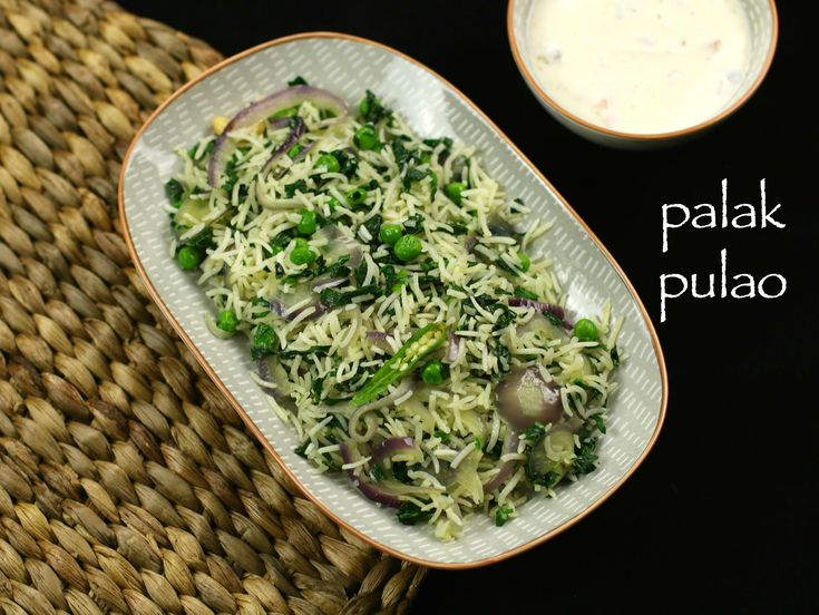 palak pulao recipe, spinach pulao recipe, spinach rice recipe with step by step photo/video recipe. palak pulao is ideal for lunch boxes, for dinner recipe