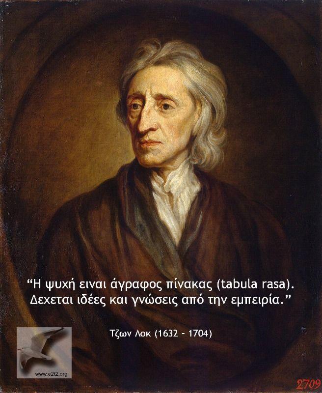 Η πολιτική του φιλοσοφία επηρέασε σε μεγάλο βαθμό την Αμερικανική Επανάσταση, το Σύνταγμα των Ηνωμένων Πολιτειών, την Γαλλική Επανάσταση καθώς και το πρώτο Σύνταγμα της Γαλλίας, και με αυτόν τον τρόπο τα Συντάγματα των περισσοτέρων φιλελευθέρων κρατών.