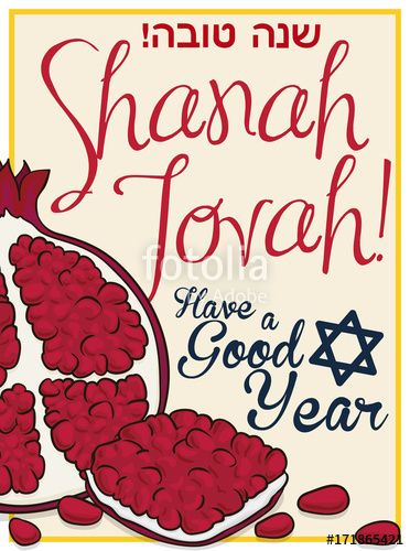 Delicious Pomegranate Sliced with Good Wishes for Jewish New Year