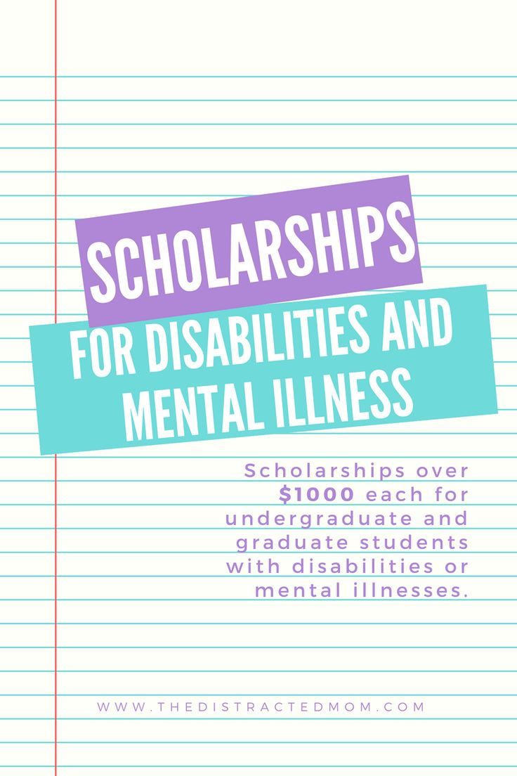 easy scholarships for college Scholarships - finding scholarships has never been easier scholarship applications for college, engineering, high school, nursing, and first year students are all available.