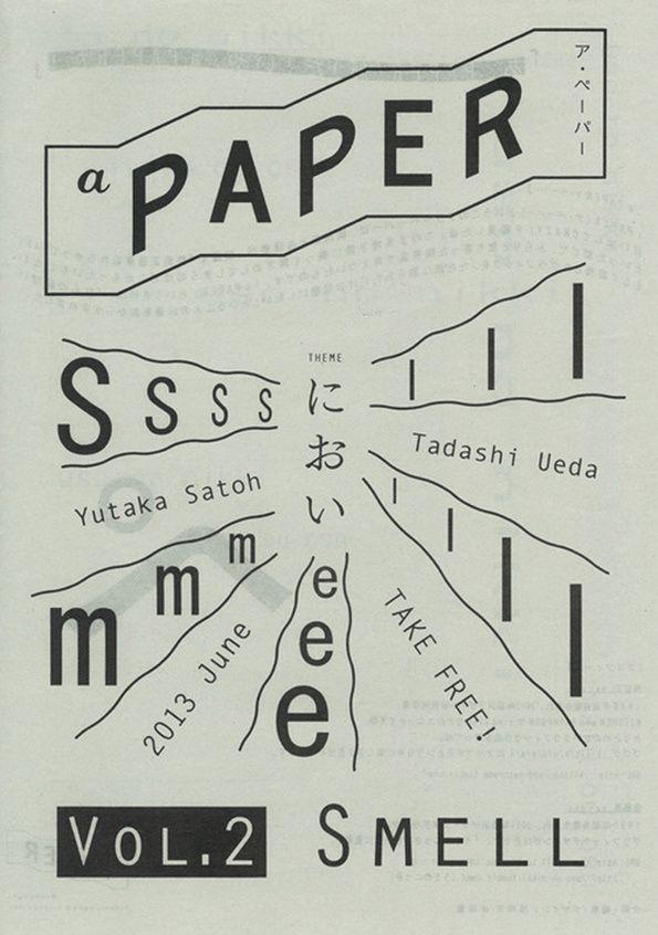 Tadashi Ueda: a PAPER Vol.2