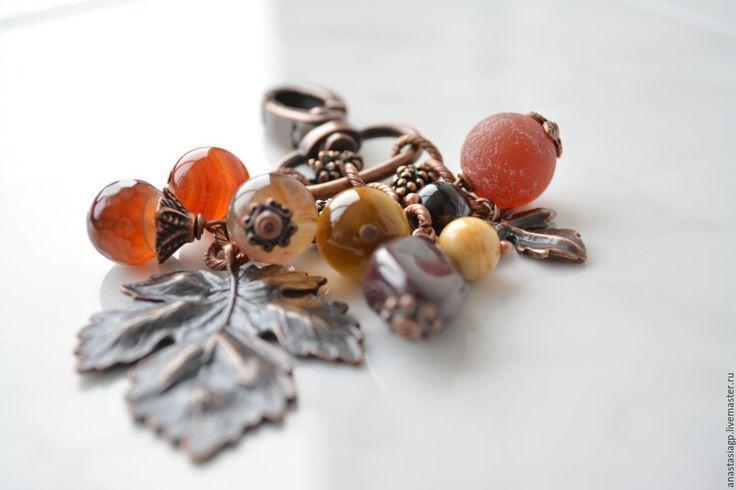 Купить КЛЕНОВЫЙ ЛИСТ брелок на сумку ключи или авто - коричневый, рыжий, осень