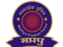 MP Police Admit Card 2017-Constable Exam Hall Ticket, Exam Date     Dear user, Madhya Pradesh Profession Police Board (MPPEB) has announced total number of 14088 vacancy to be filled for the posts of Sub Inspector, Head Constable,Constable and Driver . Those who want to fill the application form.   #Madhya Pradesh Professional Examination Board #MP POLICE #MP Police Admit Card 2017 #MP Police Call Letter 2017 #MP Police Constable Call Letter 2017 #MP Police Constable