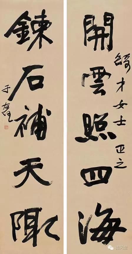 Best images about calligraphy in chinese on pinterest