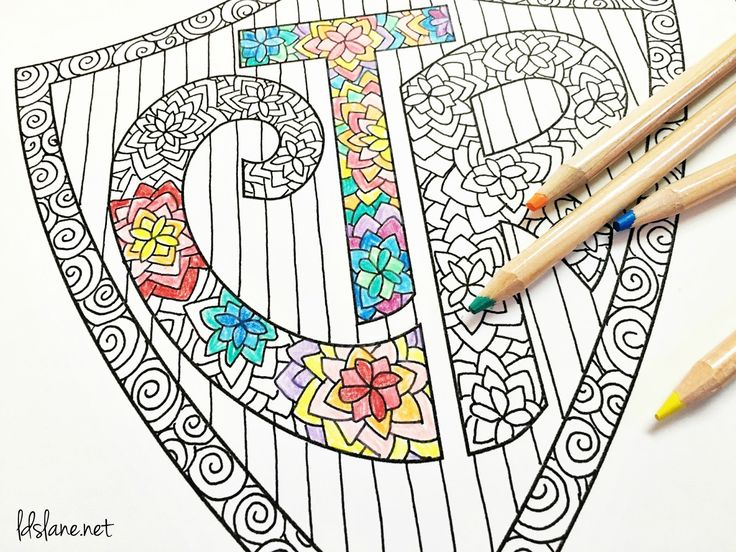 CTR Coloring Page by LDS Lane                                                                                                                                                     More                                                                                                                                                     More