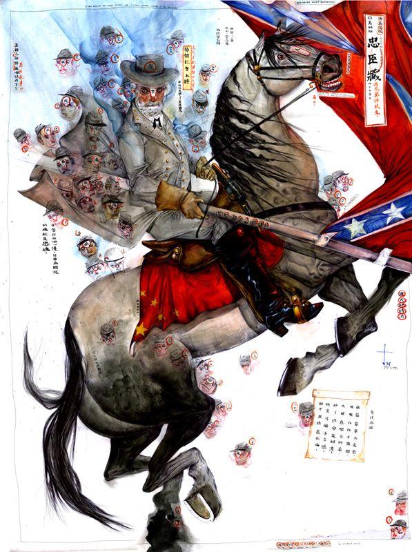Mu Pan -- Robert E. Lee As 47 Ronin. 2009. drawing on paper.