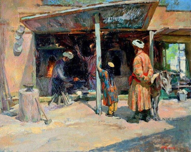 Крылов Андрей Порфирьевич (1929) «Кузница в Самарканде» 1962