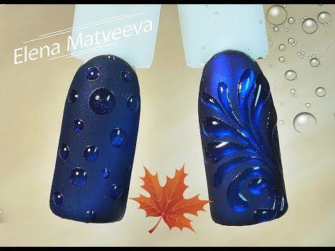 Imán del reptil. Diseño de uñas simple. Abra el paquete de NOGTIKA - YouTube