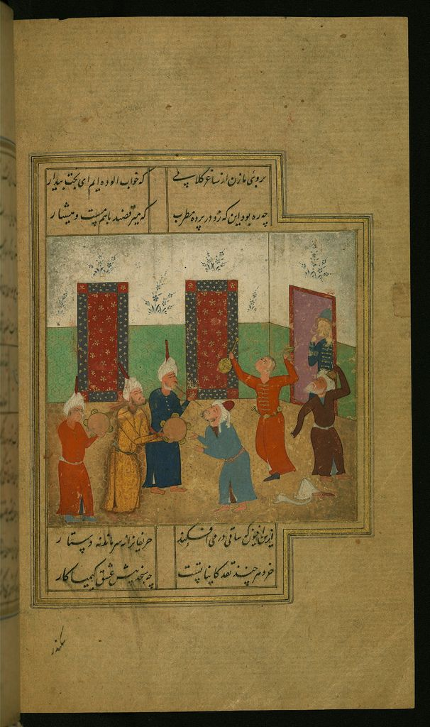 Sufis dancing, This manuscript is an illuminated and illustrated copy of the collection of poems (dīvān) by Shams al-Dīn Muḥammad Ḥāfiz al-Shīrāzī 1552