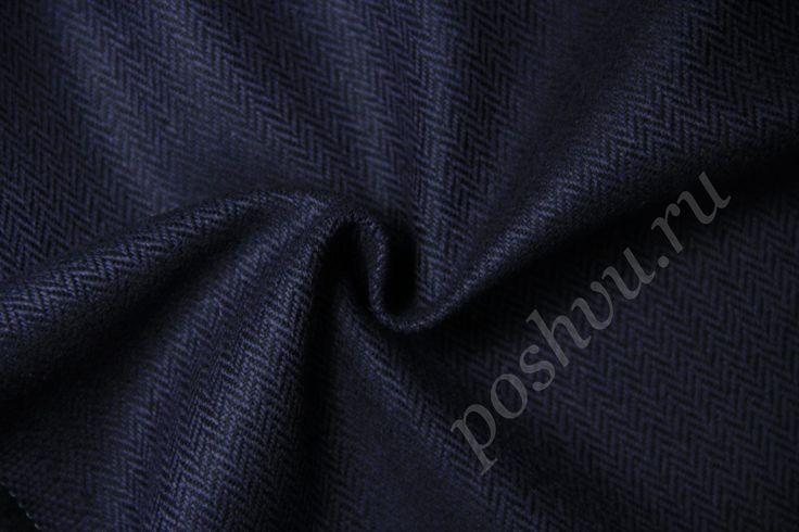 Пальтовая ткань в узор елочкой сине-черного цвета