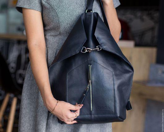 Рюкзак кожаный мужской, Оригами Домик, темно синий, кожа, хипстерский рюкзак, кожаный рюкзак, женский рюкзак, мужской рюкзак, рюкзак молодежный, подарок женщине, подарок мужчине. TwinSkin