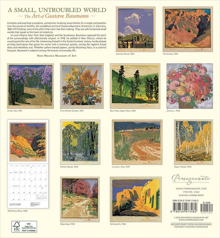 2017 a small untroubled world the art of gustave baumann wall calendar gustave