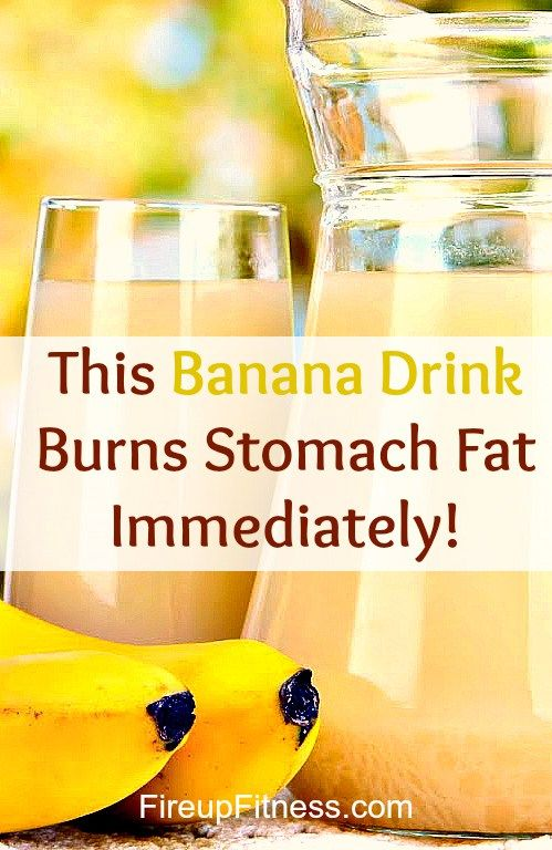 This Banana Drink Will Burn Stomach Fat Immediately! #TooFit2Sweat
