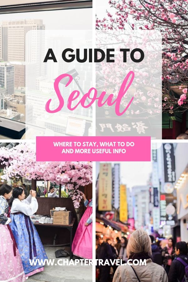Complete travel guide for Seoul – including fun things to do in Seoul! – Assssshhhllllleeeeyyy