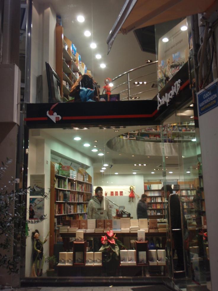 """ Dokimakis"" Bookstore,4,Kantanoleon,Heraklion  www.bigbook.gr"
