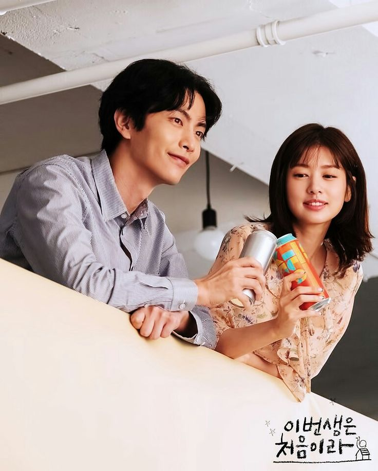 Because This Is My First Life : Lee Min Ki & Jung So Min | The cutest most awkward couple in dramaland ~ ♡