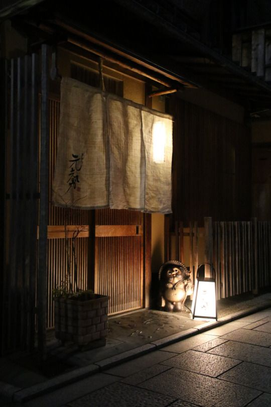 Kyoto at night, photo by Oriolus