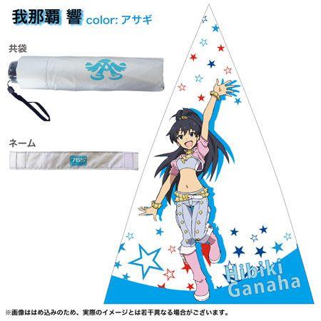 AmiAmi [Character & Hobby Shop] | 58cm x 8K - All Weather Wind Resistant Folding Umbrella (Hibiki Ganaha)(Back-order)
