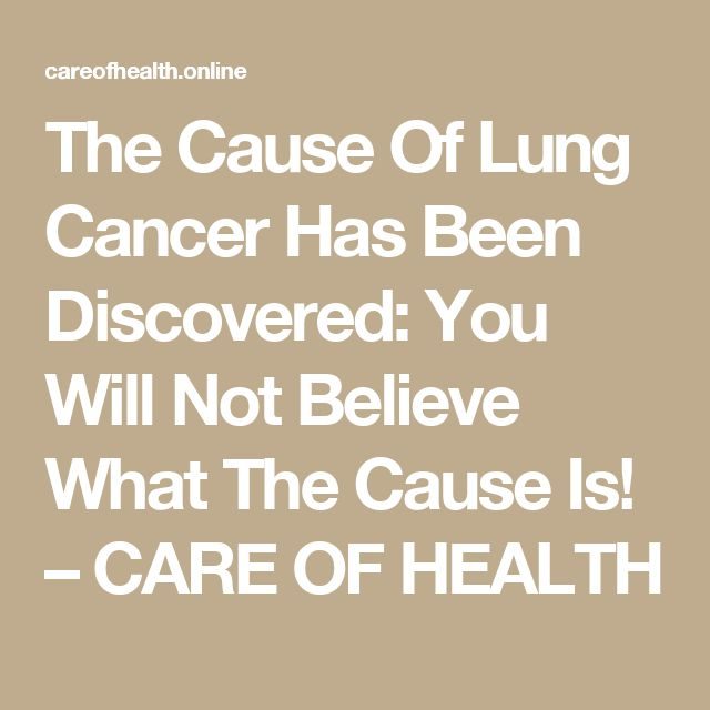 The Cause Of Lung Cancer Has Been Discovered: You Will Not Believe What The Cause Is! – CARE OF HEALTH