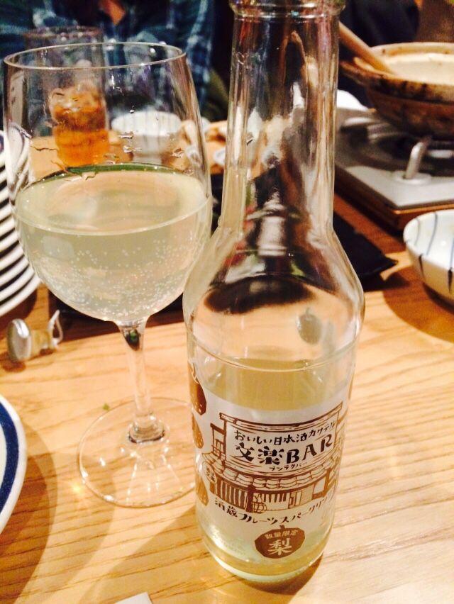 sake sparkling