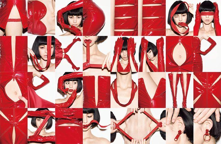 【ハイライト】中条あやみが吉田ユニとファスナーの力でAからZまで36変化! | FOCUS | WWD JAPAN.COM