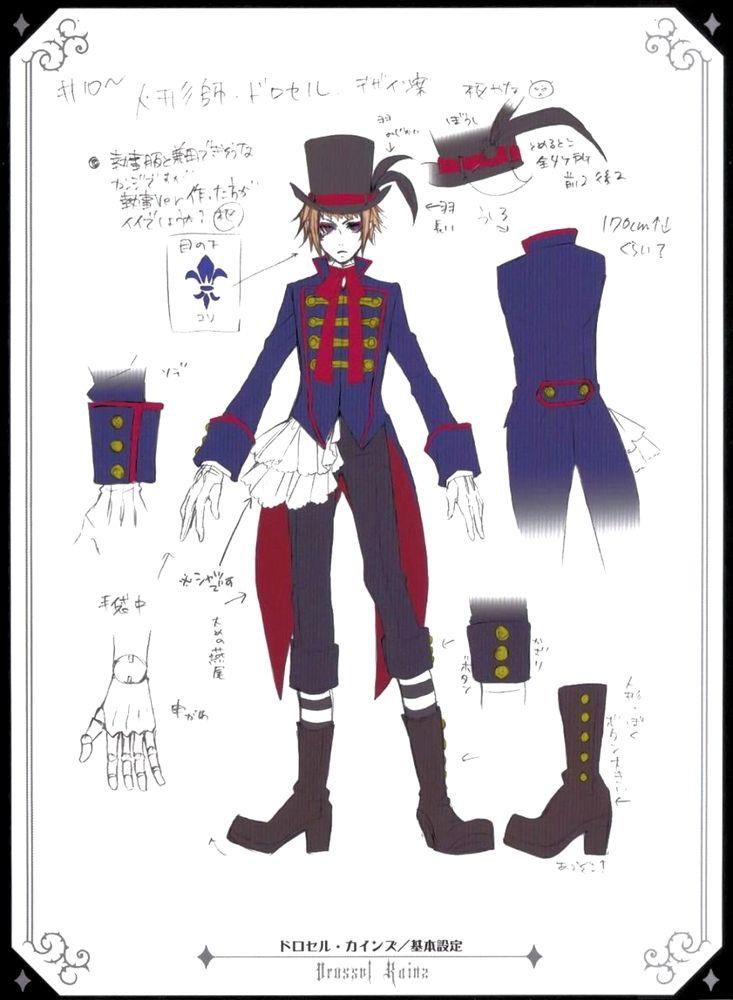 Kuroshitsuji Character Design Book : Best images about black butler on pinterest character