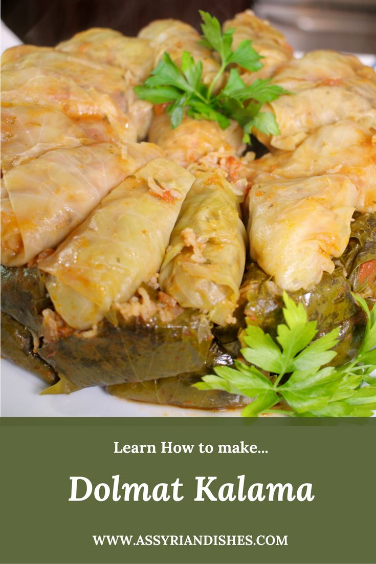 Learn how to make Dolmat Kalama (Vegetarian Cabbage Rolls) with Assyrian Dishes!