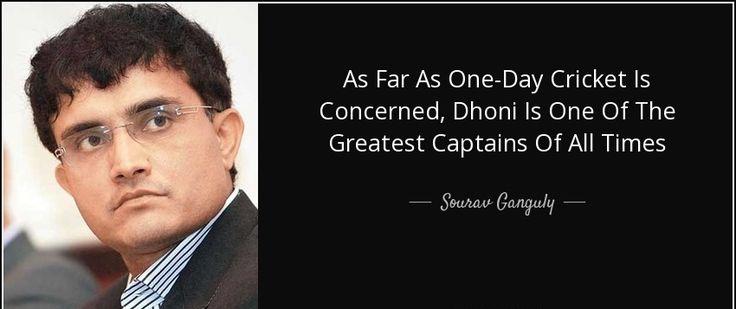 Sourav Ganguly on leadership of MS Dhoni. #Cricket with Zahir Rana