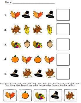 1000+ ideas about Thanksgiving Math Worksheets on Pinterest | 100 ...