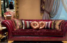 Полосатый итальянский диван-тройка Epoque, бренд  Loiudiced,  коллекция Giorno e Notte, Италия